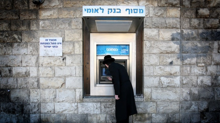 Cooperation agreements with Israeli banks implicate Emirati institutions in human rights violations