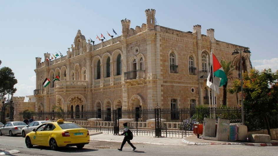 PADICO unfairly dismisses employees; Palestinian Authority must intercede