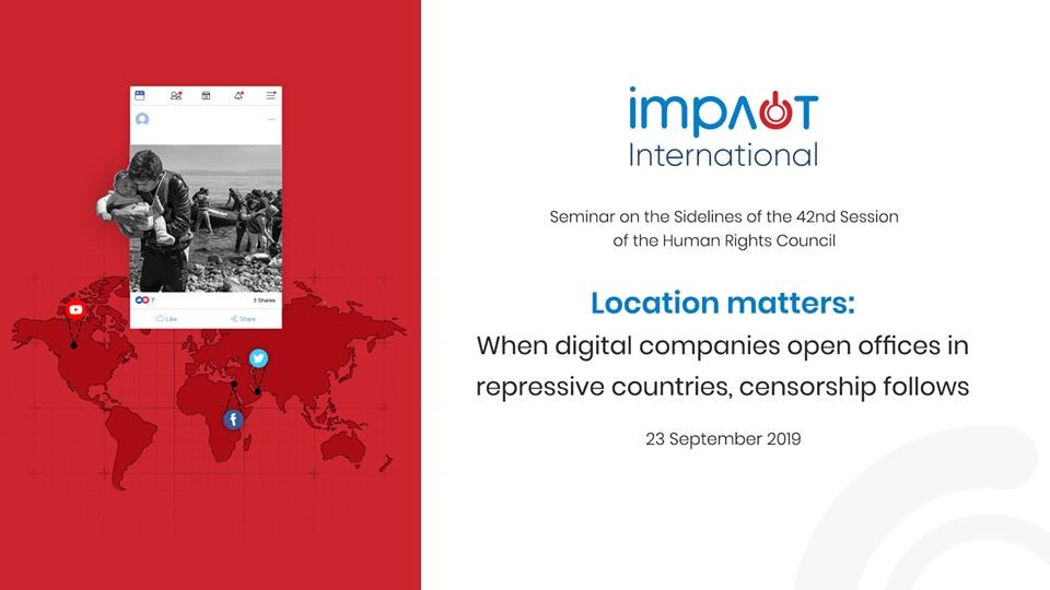 Invitation: Seminar on the Sidelines of the Human Rights Council